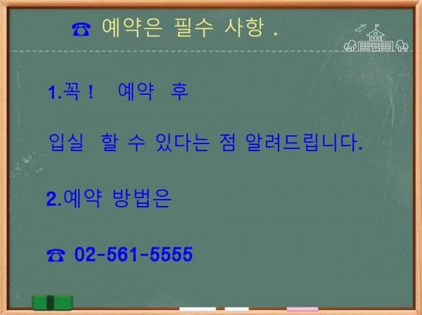 4af93fbab84d1f52ea746727c01d6a17_1579406312_77.jpg